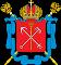 Государственное бюджетное дошкольное образовательное учреждение детский сад № 112 Невского района Санкт-Петербурга